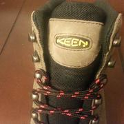 Revel II from Keen